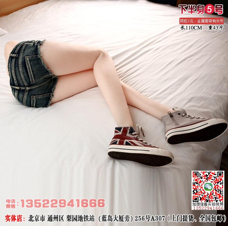 100CM仿真美女腿模
